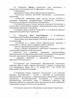 page_00012