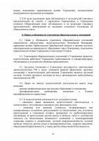 page_00020