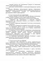 page_00021